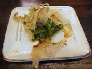 おにやんま@青物横丁(4)温並290ほうれん草のおひたし150ブロッコリー天ぷら100.JPG