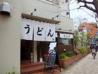 おにやんま@青物横丁(8)ブタバラ山菜並580えびアボ天200マッシュ天150.JPG
