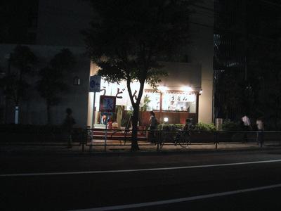 おにやんま@青物横丁(9)冷「並盛」ひやがけ290チカのてんぷら150.JPG