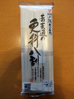 おびなた@長野県(1)蕎麦通の更科八割.JPG