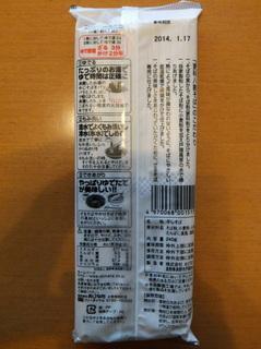 おびなた@長野県(2)蕎麦通の更科八割.JPG