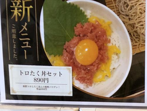 かき天@新橋 (3)かき揚げ蕎麦冷480.jpg
