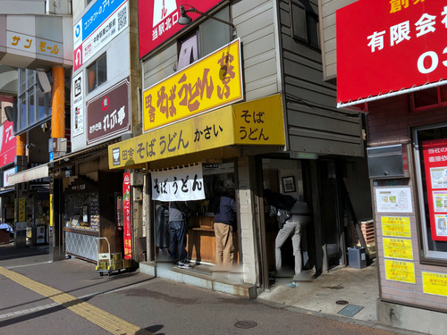 かさい@中野 (1)たぬきそば360たまご50.jpg