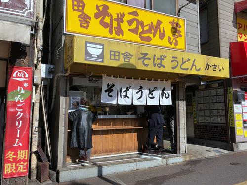 かさい@中野 (8)たぬきそば360たまご50.jpg