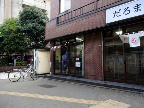 かしやま@田端 (1)冷やしたぬきそば340生玉子50.JPG