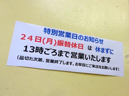 かしやま@田端 (15)天ぷらそば320.JPG