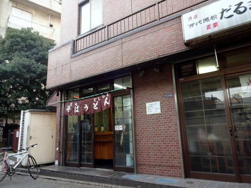 かしやま@田端 (3)天ぷらそば320.JPG