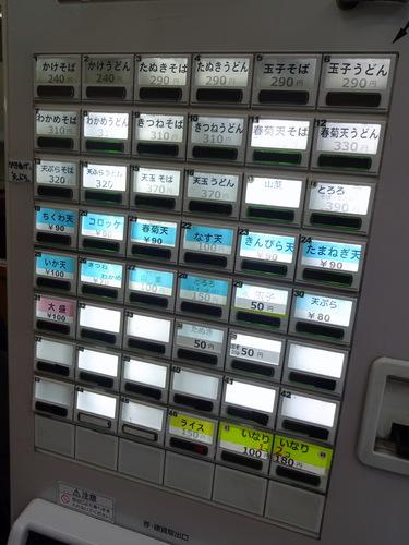 かしやま@田端 (4)天ぷらそば320.JPG