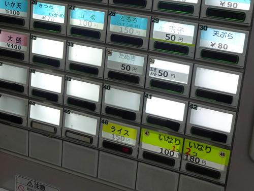 かしやま@田端 (8)天ぷらそば320.JPG