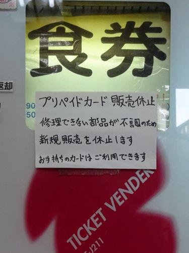 かしやま@田端 (9)天ぷらそば320.JPG