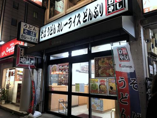 かしわや武蔵新城店@武蔵新城 (1)ソースカツ丼ミニそばセット700.jpg