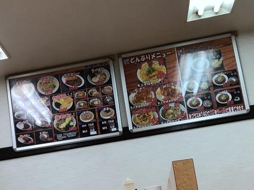 かしわや武蔵新城店@武蔵新城 (8)ソースカツ丼ミニそばセット700.jpg
