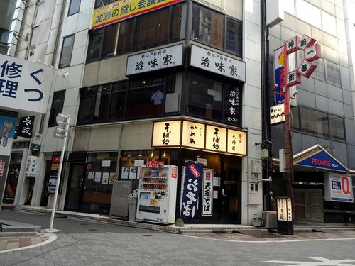 かめや神田店@神田 (2)たぬきそば玉子400.JPG