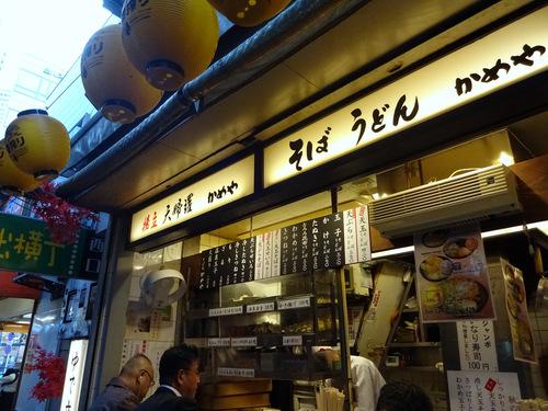 かめや@新宿 (2)たぬきそば330温泉玉子50.JPG