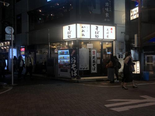 かめや@神田 (1)たぬきそば350玉子60.jpg