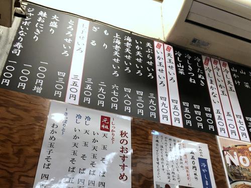 かめや@神田 (5)たぬきそば350玉子60.jpg
