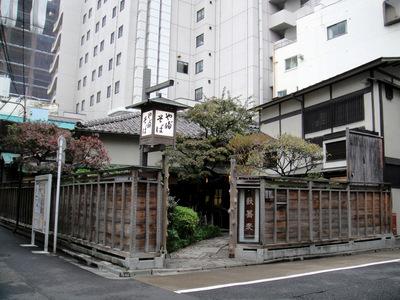 かんだやぶそば@淡路町(1)せいろそば700かきの天ぷら900.JPG