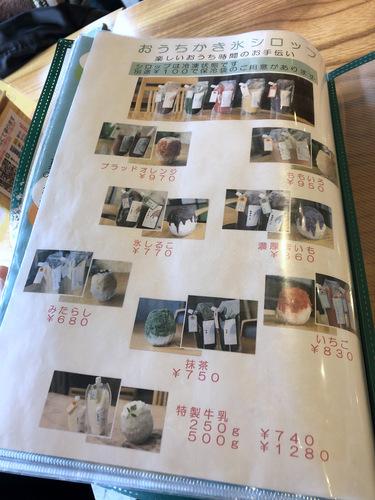 かんな@三軒茶屋 (12)手打ち二八蕎麦ランチ800じゃぽマロン1400Rosa1500.jpg