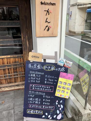 かんな@三軒茶屋 (2)手打ち二八蕎麦ランチ800じゃぽマロン1400Rosa1500.jpg
