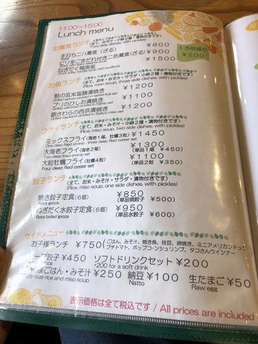 かんな@三軒茶屋 (5)手打ち二八蕎麦ランチ800じゃぽマロン1400Rosa1500.jpg