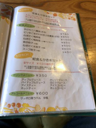 かんな@三軒茶屋 (6)手打ち二八蕎麦ランチ800じゃぽマロン1400Rosa1500.jpg