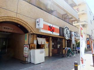 がんぎ@三田(1)にしん(温)560.JPG