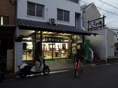 さか枝@高松(栗林公園北口) (11)冷やかけ小200あげ100.JPG