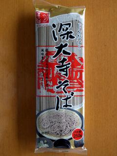 しなの麺工房@長野県(1)深大寺そば.JPG