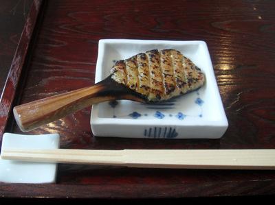しのはら@大森(4)焼き味噌300.JPG