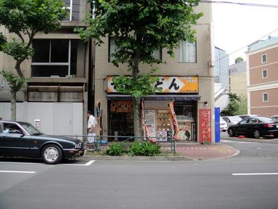じょうなん亭@五反田(13)冷し山菜おろしそば470ごぼう天130.JPG