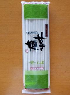 せき製麺@神奈川県相模原市(1)せき麺そば420.JPG