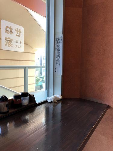 せね家@市川 (9)冷しかけそば320ちくわ天80.jpg