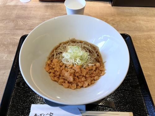そばだ家@渋谷 (11)桜えび揚げ玉ぶっかけ十割蕎麦(冷)650.jpg