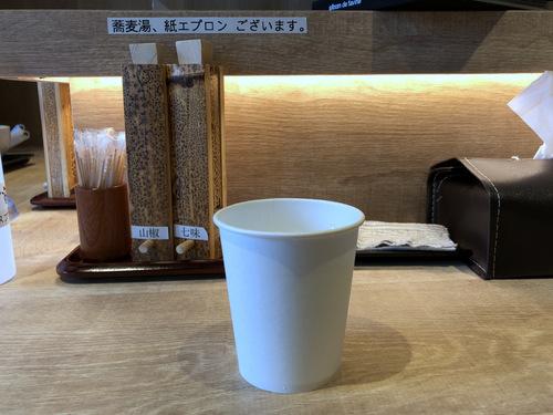 そばだ家@渋谷 (8)桜えび揚げ玉ぶっかけ十割蕎麦(冷)650.jpg