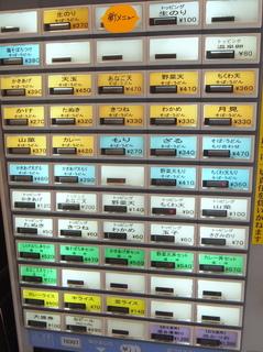 そばよし京橋店@京橋(3)生のりそば370玉子60半ライス70.JPG