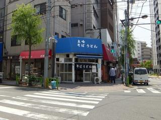 そば・うどん(左衛門橋立食いそば屋)@馬喰町(4)冷し天ぷらそば370.JPG