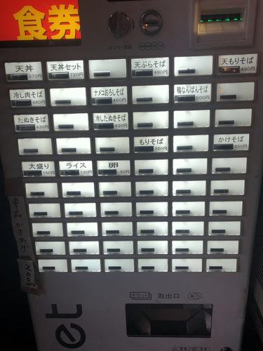 そば政@南花畑 (11)天ぷらそば490天もりそば490.jpg