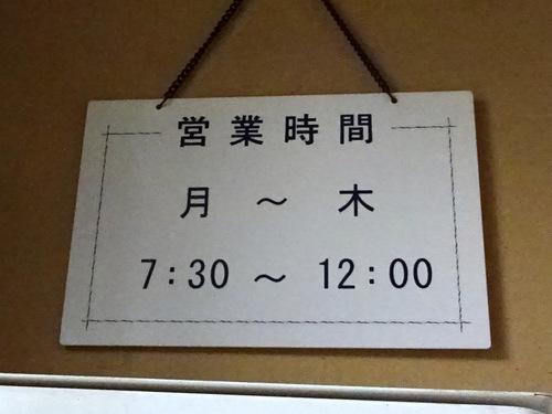 そば政@南花畑 (4)ナメコおろしそば450天もりそば490.JPG