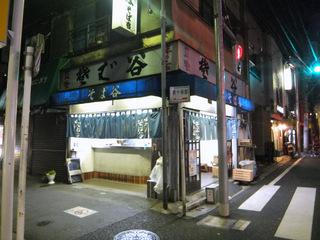 そば谷@東十条(1)冷しむじなそば380.JPG