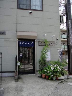 ちどり@青物横丁(12)モーニングそば350小ライス100.JPG