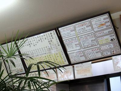 ちどり@鮫洲(2)モーニングそば350半ライス100.JPG