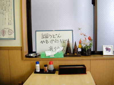 ちどり@鮫洲(3)モーニングそば350半ライス100.JPG