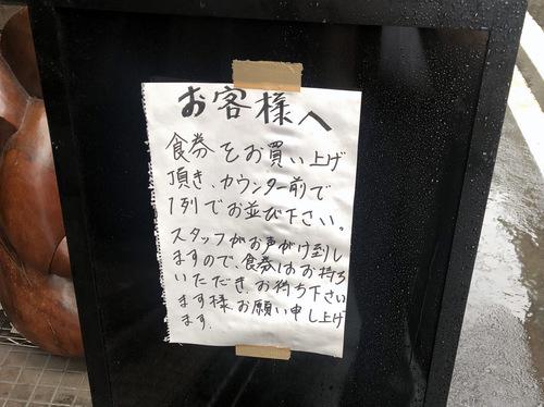 とんがらし@水道橋 (4)天ぷらもりあわせ温ひもかわ550.jpg