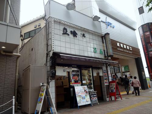 どん亭@成増 (1)冷したぬきそば430.JPG