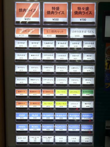 どん亭@成増 (2)冷したぬきそば430.JPG