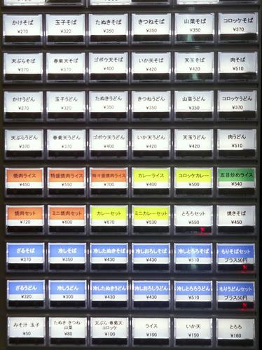 どん亭@成増 (4)冷したぬきそば430.JPG