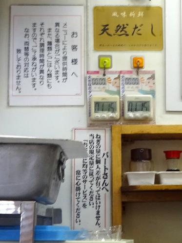 どん亭@成増 (6)冷したぬきそば430.JPG