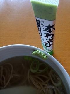 ほろかない振興公社KN@北海道幌加内町(9)厳寒塩そばつゆ450.JPG