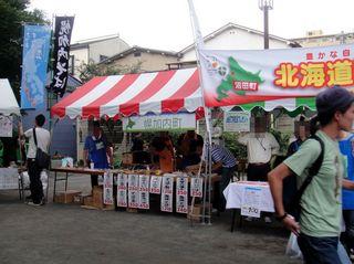 ほろかない振興公社SIせいわ温泉ルオント@北海道幌加内町(4)そばはつゆってんだよ350.JPG