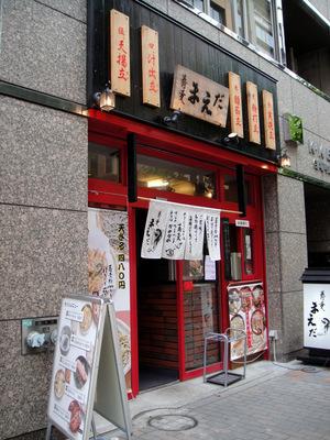 まえだ@茅場町(2)冷天ぷらそば480.JPG